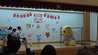 大浜幼稚園 対 ふなっしー